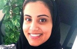 فعال زن سعودی برنده «جایزه آزادی» فرانسه شد