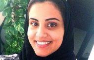 «جایزه آزادی» فرانسه به فعال زن سعودی رسید